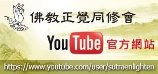 YouTube,官方網站