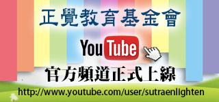 youtube,官方頻道