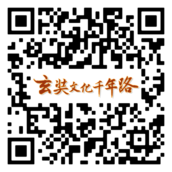 「玄奘文化千年路」Youtube頻道QRCode