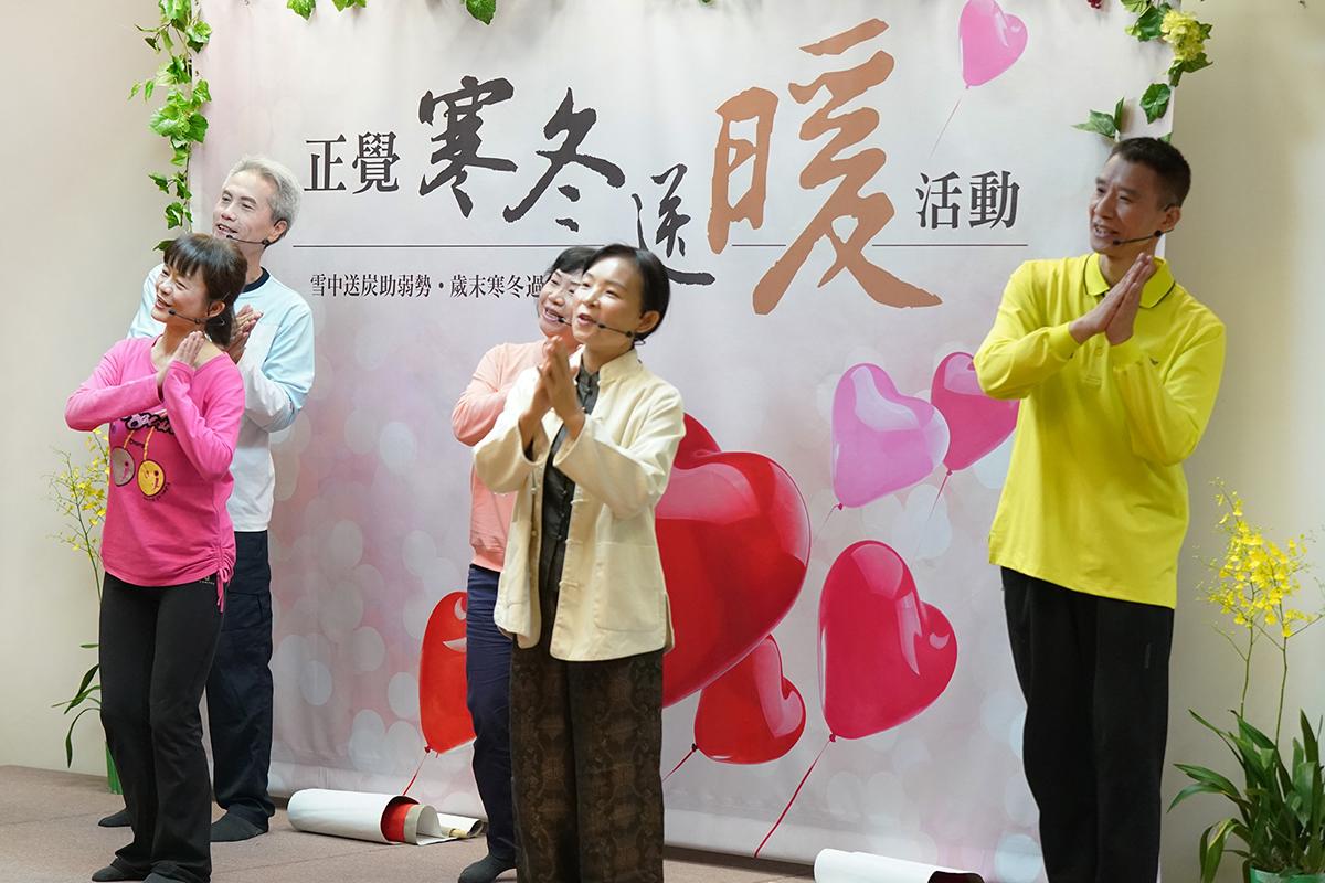 2019年度寒冬送暖台北市士林區活動表演