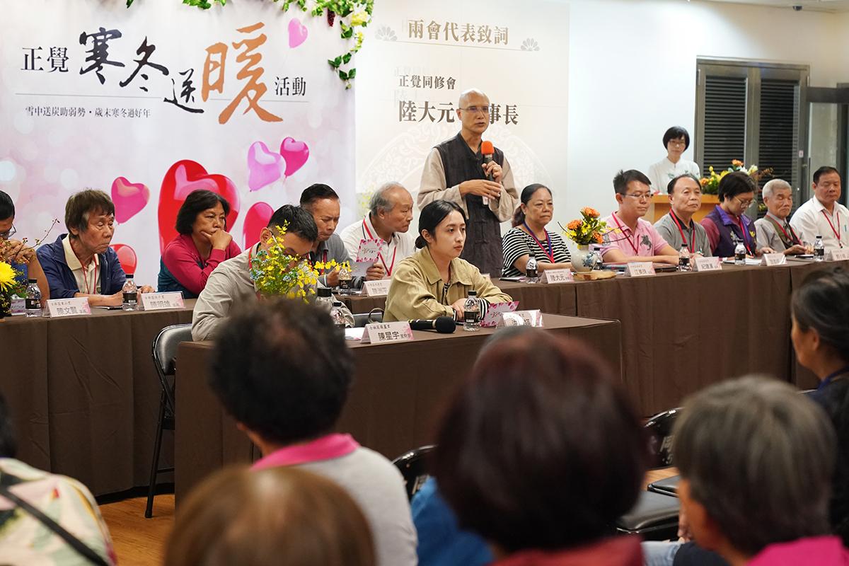 2019年度寒冬送暖台北市士林區活動致詞2