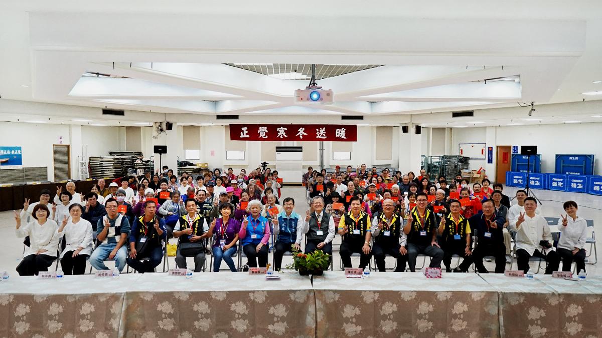2019年度寒冬送暖新北市板橋區活動大合照