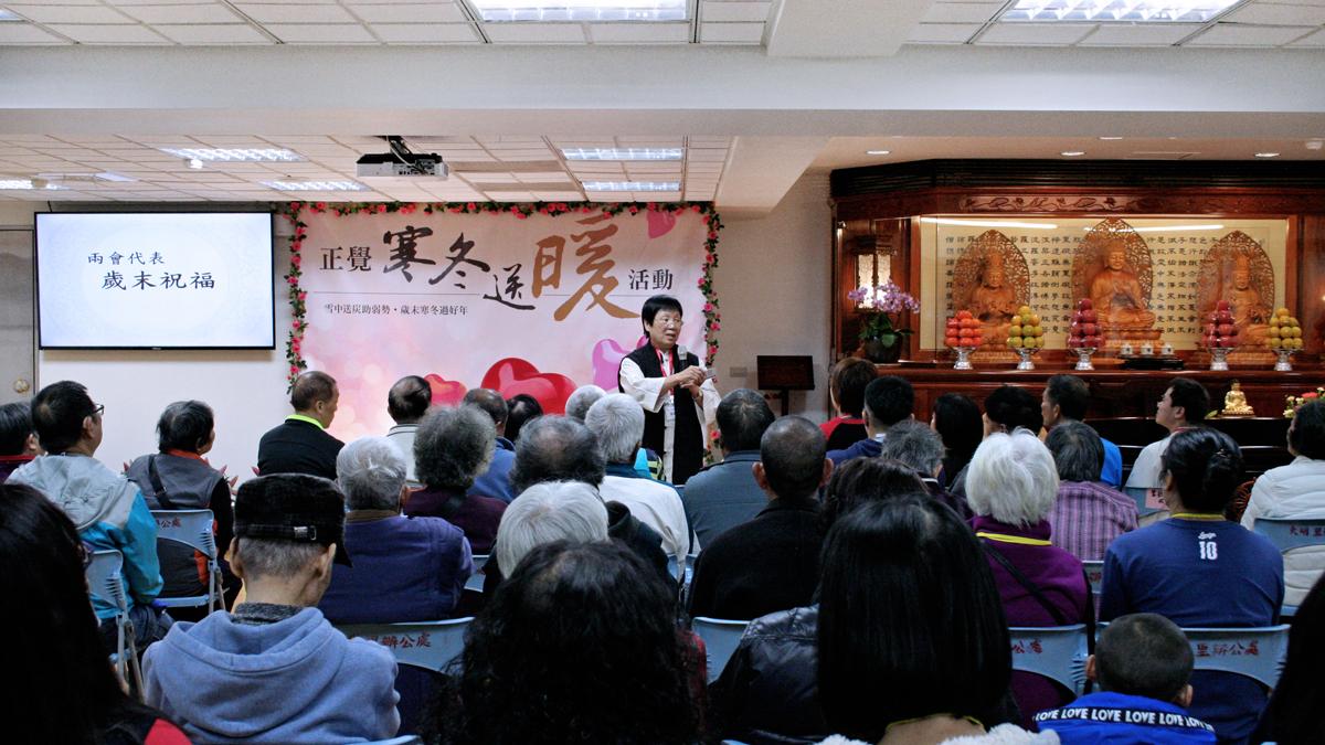 2019年度寒冬送暖桃園市(上午)活動致詞2