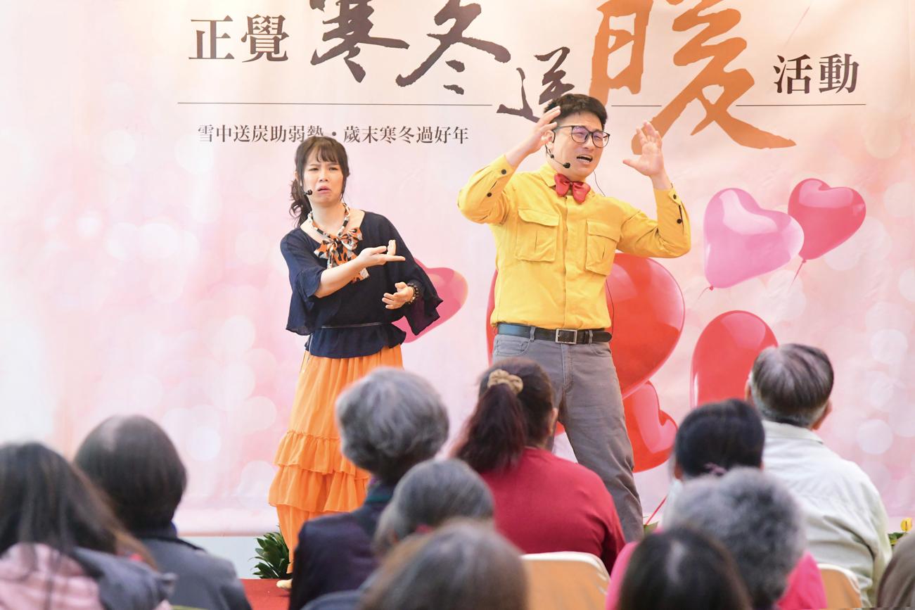 2019年度寒冬送暖台南地區(上午)活動表演