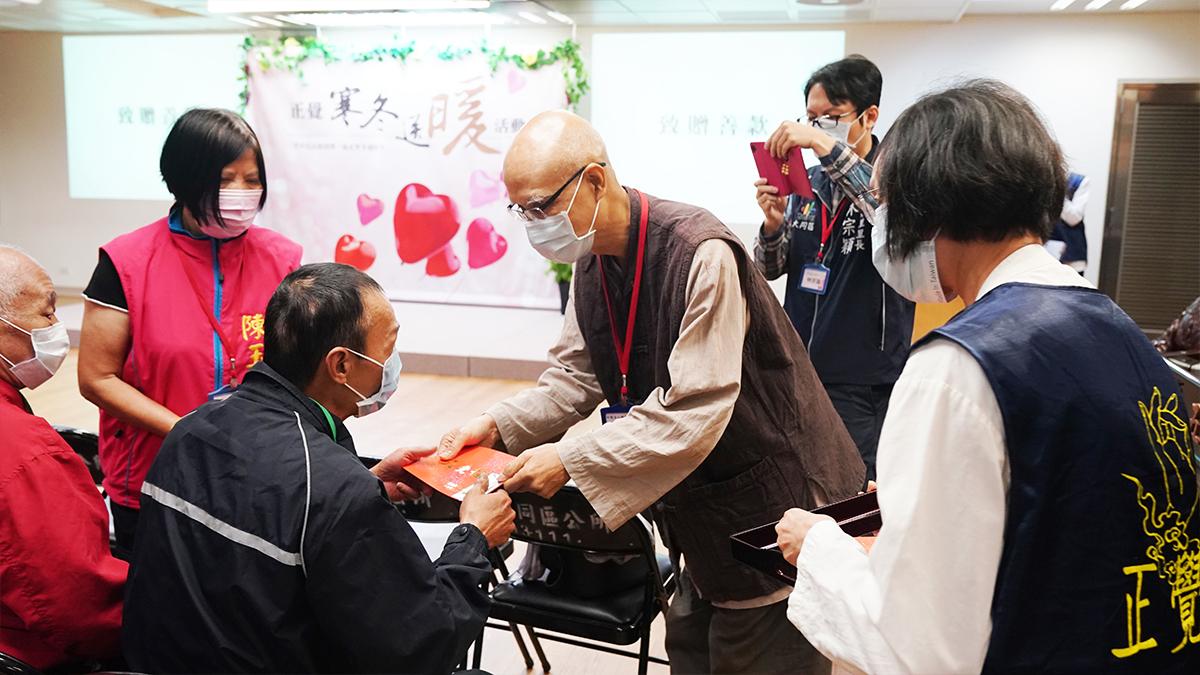 2020年度寒冬送暖台北市大同區活動