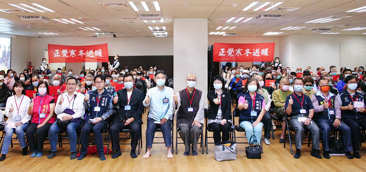 2020年度寒冬送暖台北市大同區活動大合照