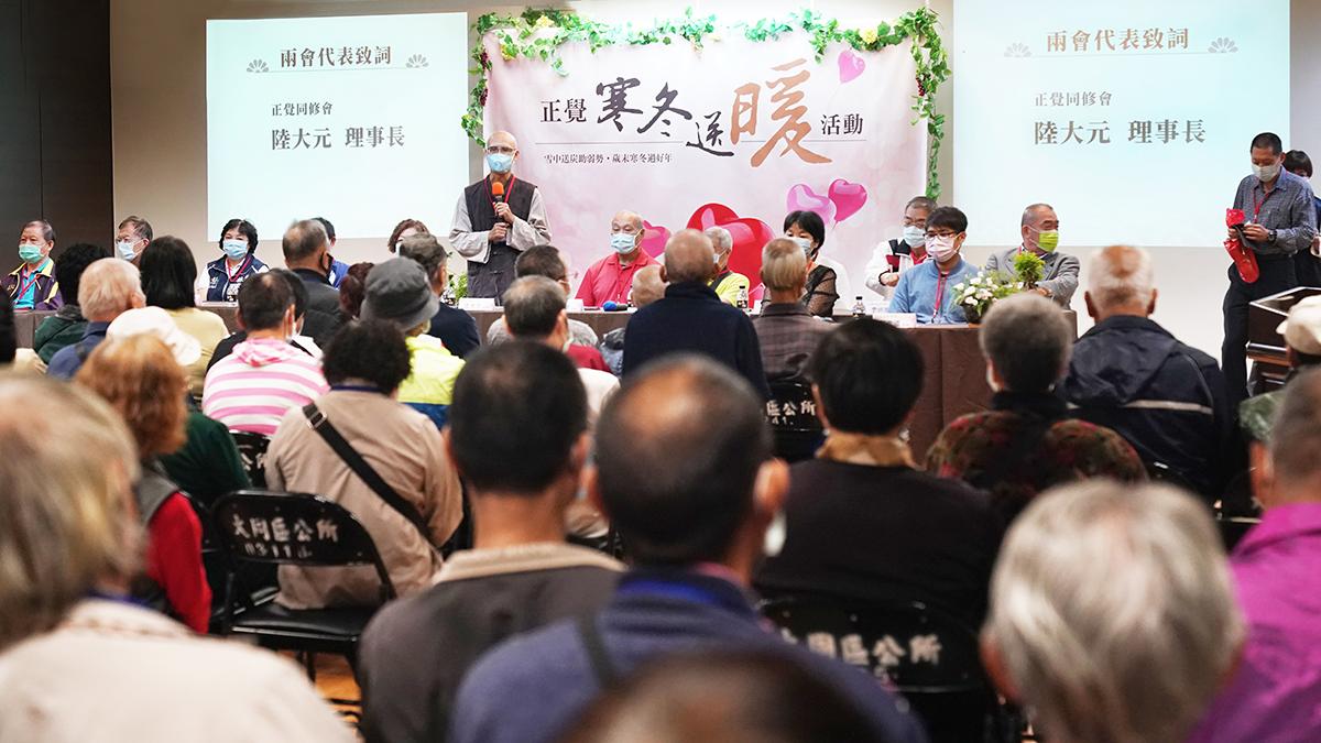 2020年度台北市士林區寒冬送暖活動致詞