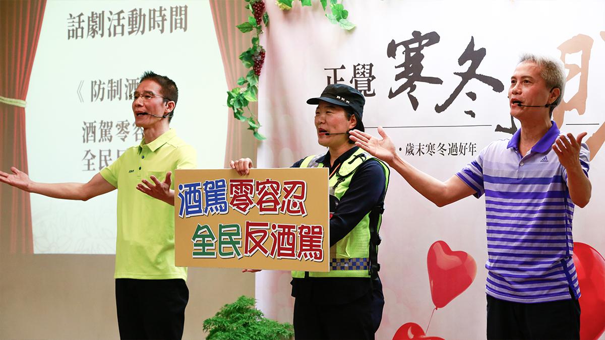 2020年度台北市士林區寒冬送暖活動活動表演
