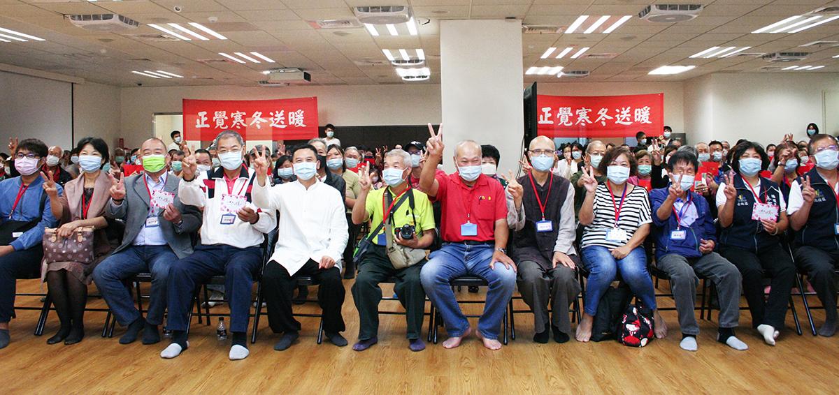 2020年度台北市士林區寒冬送暖活動活動大合照