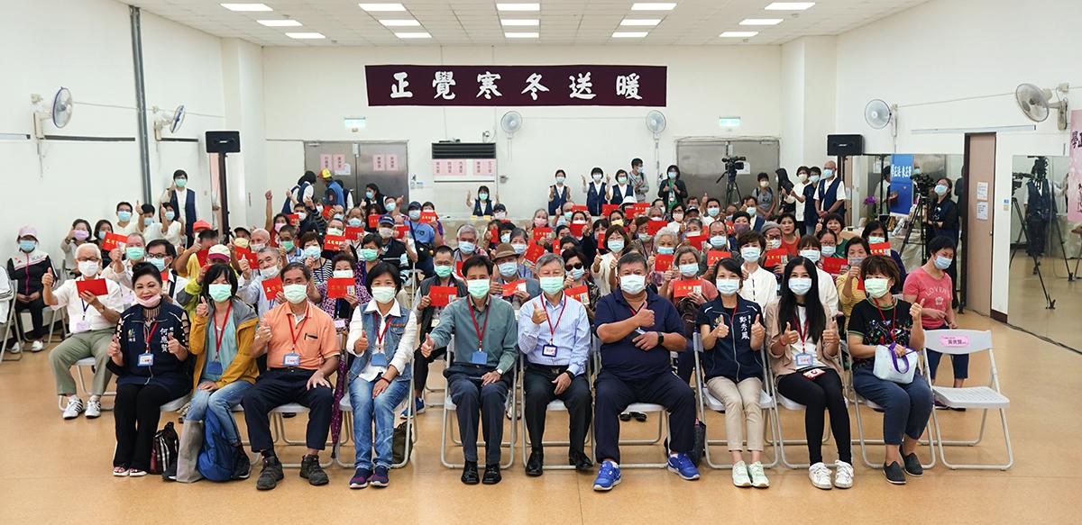 2020年度台北市內湖區寒冬送暖活動全體合照