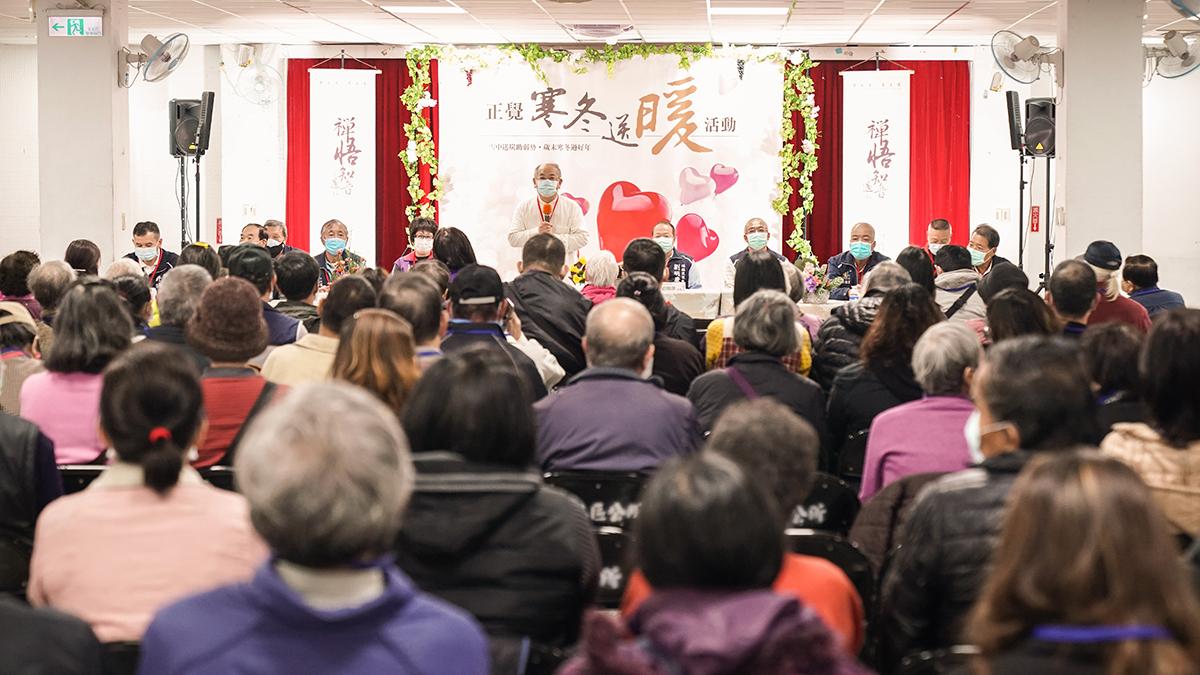 2020年度台北市南港區寒冬送暖活動致詞