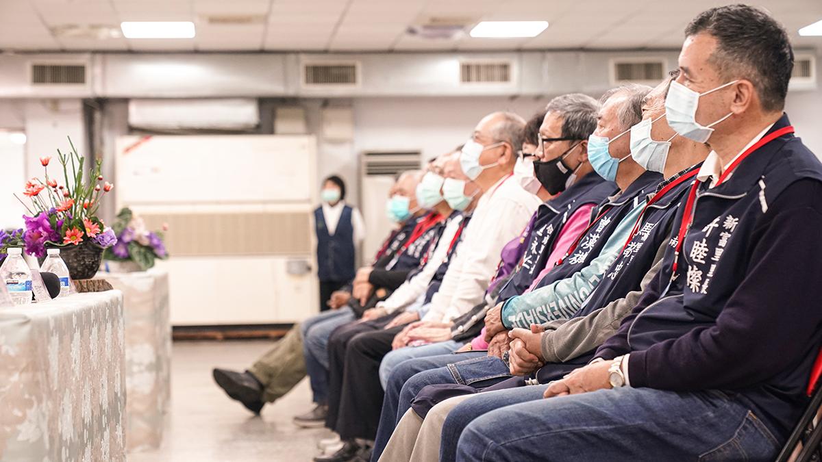 2020年度台北市南港區寒冬送暖活動到場貴賓