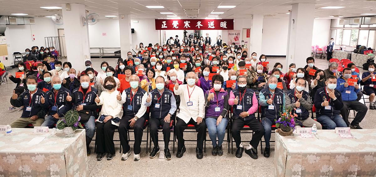 2020年度台北市南港區寒冬送暖活動全體合照