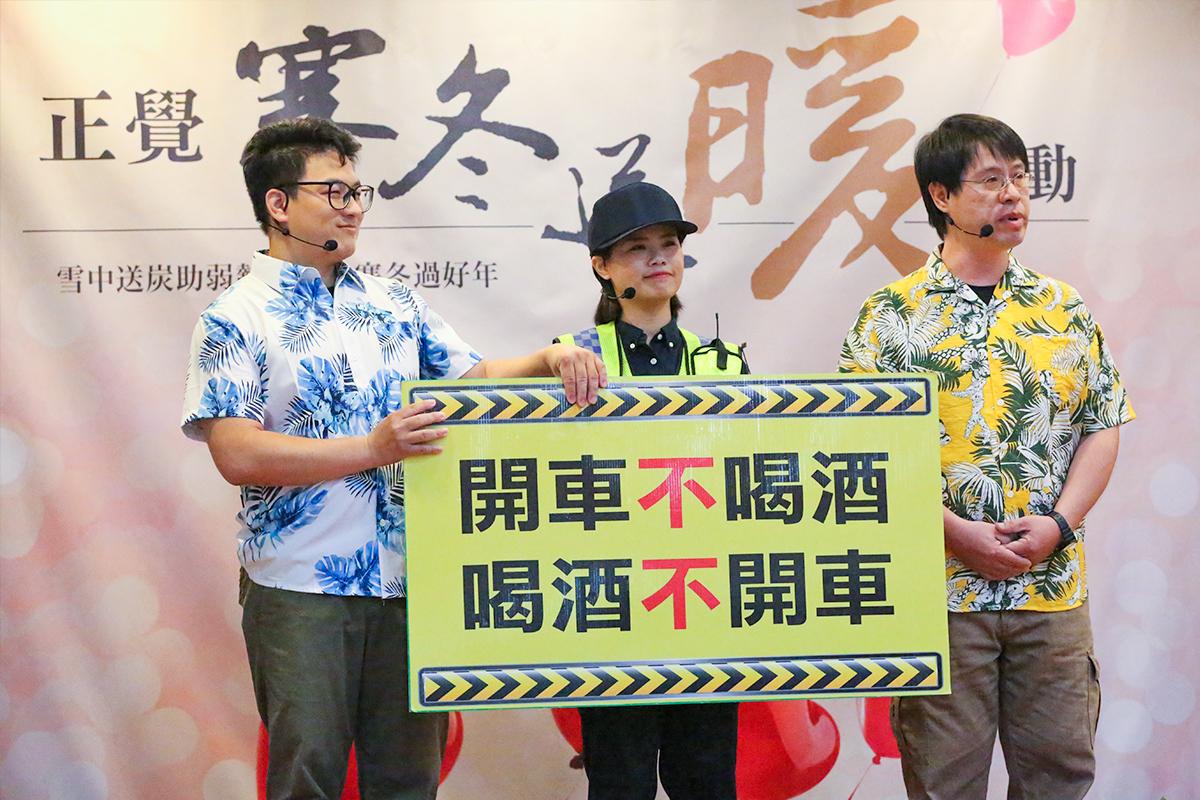 2020年度台南講堂寒冬送暖活動表演