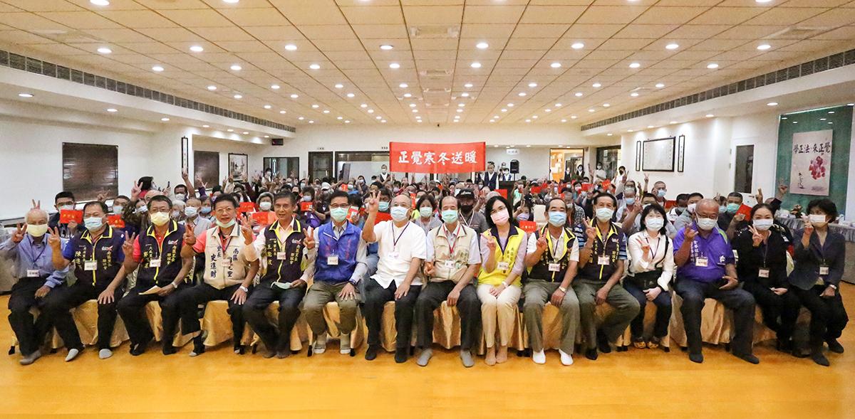 2020年度台南講堂寒冬送暖活動圓滿完成