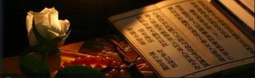 读诵金刚经的殊胜功德